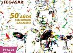 Feria_Ganadera_Santa_Rosa_2015