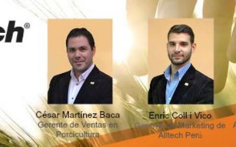 Alltech Perú integrantes 2015