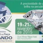 Avances y Perspectivas del Programa de Mejoramiento Ganadero del Girolando (PMGG)