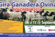 Colombia: Gira Ganadera Ovina 2016 🗓