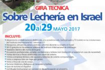 Gira Técnica Sobre Lechería en Israel 2017 🗓