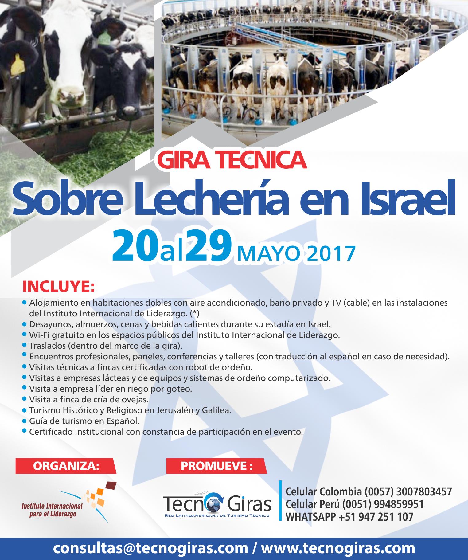 AFICHE GIRA GANADERA ISRAEL_22