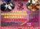 Curso: Teórico/Práctico de Reproducción e Inseminación Artificial en Ganado Ovino/Caprino