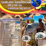 II Seminario Internacional: Sistemas de Producción Sostenible en Camélidos Sudamericanos