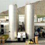Sunafil Impone Sanción a Empresa Gloria por Suplantar Huelguistas en Planta